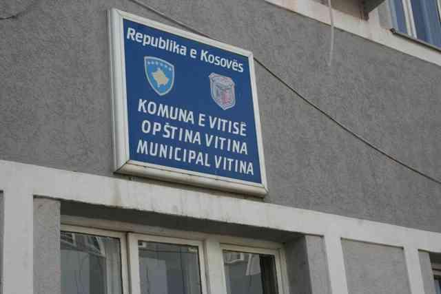 Vitia dhe ECMI Kosova bashkëpunojnë për zvogëlimin e numrit të fëmijëve jashtë sistemit shkollor