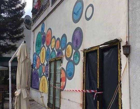 """Reagojnë për dëmtimin e muralit """"Art is the Way"""""""