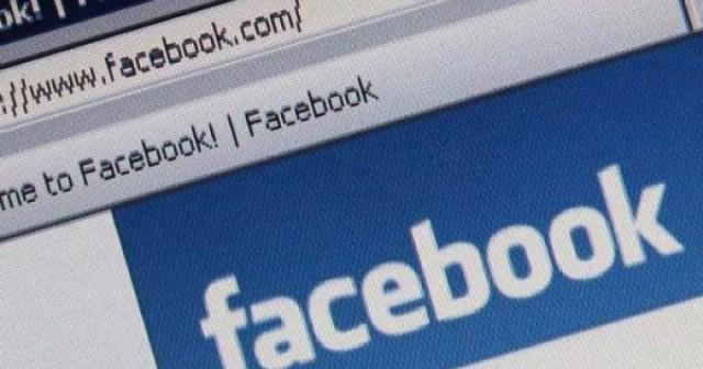 Gjilan: Shantazhon përmes facebook-ut se do t'ia publikojë bisedat erotike