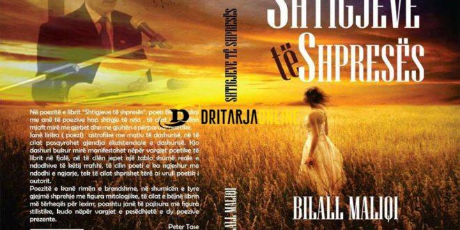 """Botohet libri me poezi """"Shtigjeve të shpresës"""" i autorit Bilall Maliqi"""