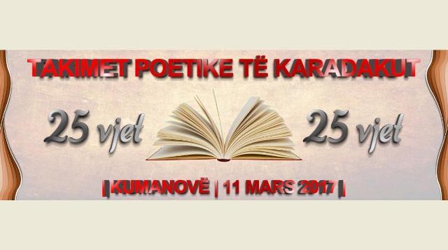 Më 11 mars, në Kumanovë do të jehojë fjala e bukur shqipe