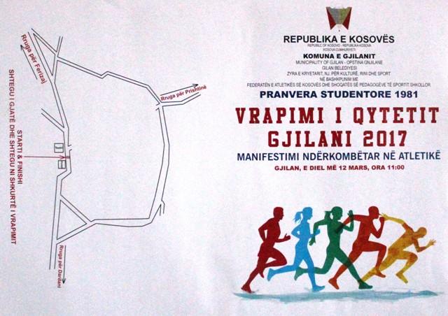"""Gjilani organizon manifestimin ndërkombëtar në atletikë vrapimin """"Gjilani 2017"""""""