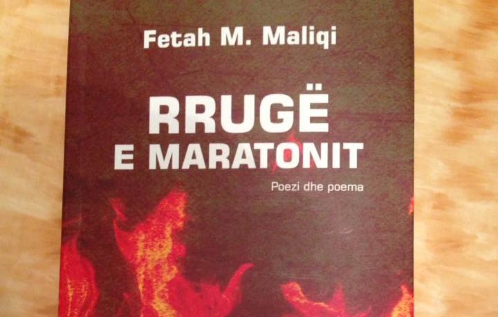 Maratonët e rrugës së lirisë