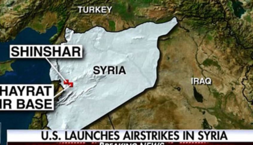 SHBA bombardon Sirinë