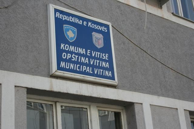 Komuna e Vitisë fillon përgatitjet për planifikimin e buxhetit komunal