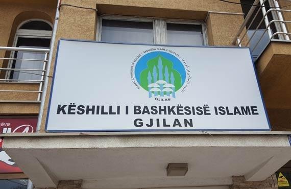 Urimi i Kryetarit të KBI në Gjilan me rastin e fillimit të Muajit të Ramazanit