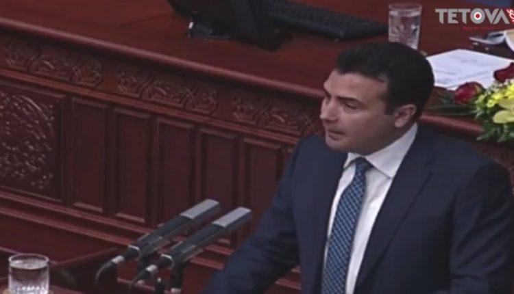 Qeveria e re me kryemnistër Zoran Zaev do të zgjidhet sonte në mesnatë