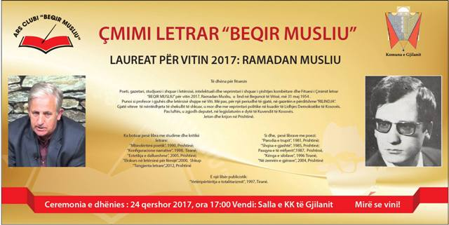 "Më 24 qershor jepet çmimi letrar ""Beqir Musliu"""