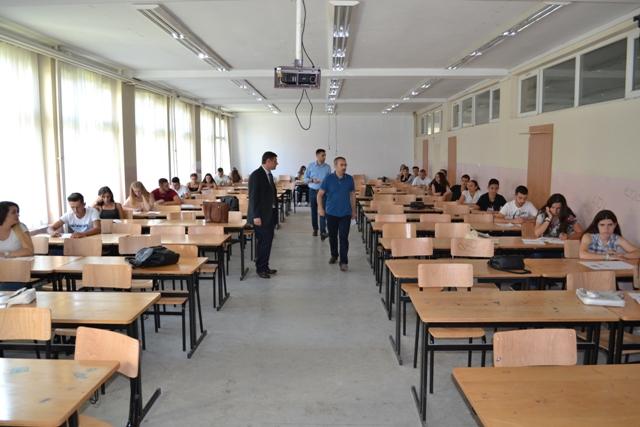 """Nisin provimet pranuese në Universitetin  """"Kadri Zeka"""""""