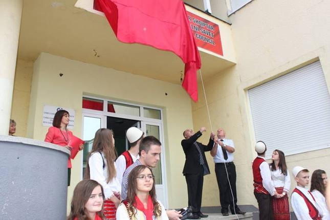 Këshilli Kombëtar Shqiptar reagim për tekstet shkollore shqipe