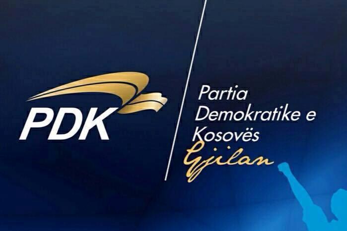 PDK: Komuna ia ndërprenë kontratën mbi 60 punëtorëve të QKMF-së në Gjian