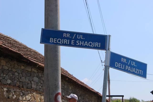 """Asfaltohet rruga """"Beqiri e Shaqiri"""""""