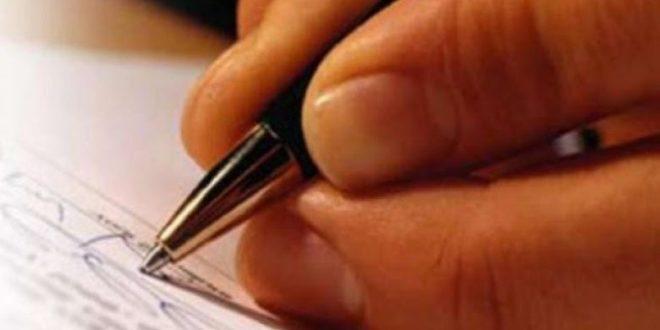 Kallëzim penal për falsifikim të dokumentit