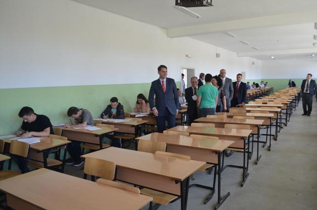 Menaxhmenti i UKZ-së vizitoi njësitë akademike ku u mbajt provimi pranues