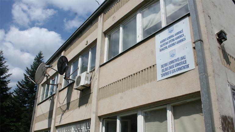 Ministri Gashi do ta vizitojë komunën e Kamenicës