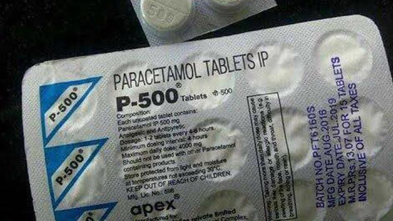 MSh: Produkti i apostrofuar Paracetamol P 500 nuk është i regjistruar në Kosovë