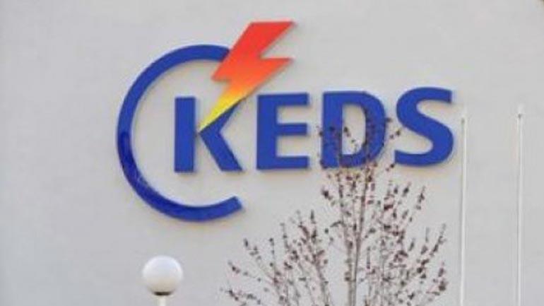 Sulmohet punëtori i KEDS-it