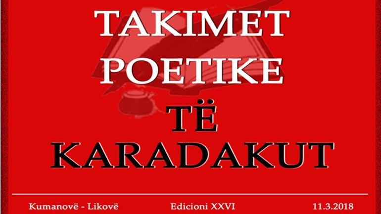 "Më 11 mars mbahet manifestimi""Takimet poetike të Karadakut"""