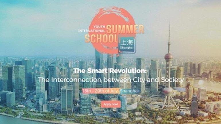 Thirrje për Shkollën Verore Ndërkombëtare të Rinisë, mbahet në Shangai të Kinës