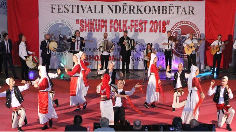 """AKV """"Gjilani"""", fitues i vendit të parë në Festivalin ndërkombëtar """"Shkupi FolkFest"""" – 2018"""