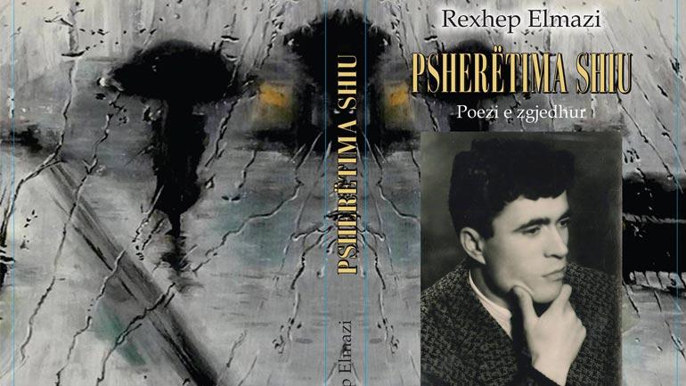 Akademi përkujtimore për poetin Rexhep Elmazin
