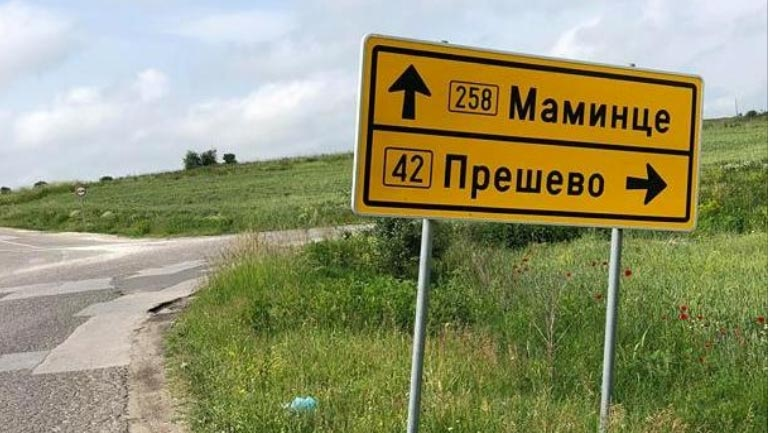 Këshilli Kombëtar Shqiptar aktivizohet për emërtimet e vendbanimeve