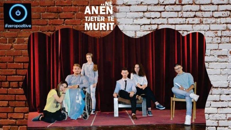 """Shfaqja """"Në anën tjetër të murit"""" do të prezantohet në Bujanoc"""