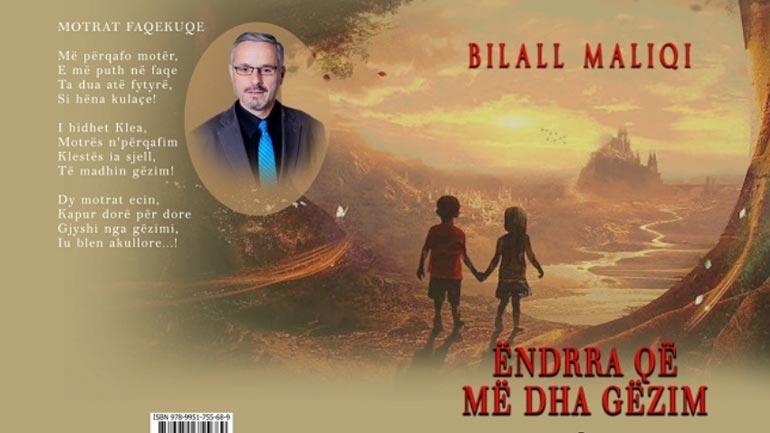 """Doli nga shtypi libri me poezi për fëmijë, """"Ëndrra që më dha gëzim"""" i autorit Bilall Maliqi"""