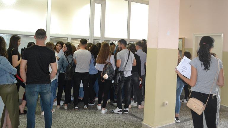 Komuna e Vitisë do të ndajë 133 bursa për studentët vitias