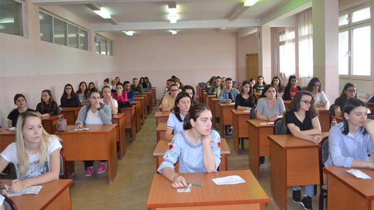 Komuna e Gjilanit shpall konkurs për ndarjen e 75 bursave për studentë të dalluar