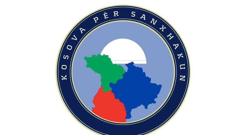 """Simpoziumi shkencor """"Lahutarët e Sanxhakut të Pazarit të Ri"""" mbahet më 8 shtator"""