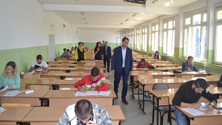 """Në Universitetin """"Kadri Zeka"""" u mbajtën provimet pranuese"""