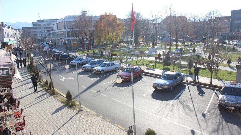 Komuna e Vitisë përfiton nga granti i performancës mbi 112 mijë euro