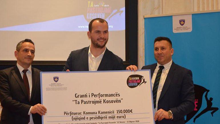 """Edhe Kamenica përfituese e grantit të përformancës """"Ta pastrojmë Kosovën"""""""