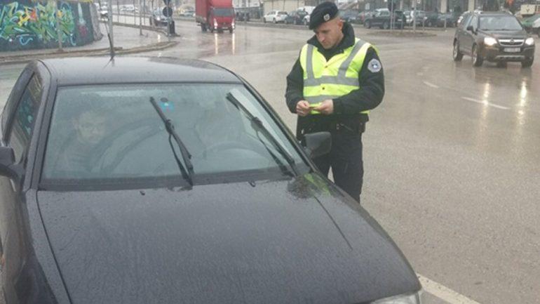 Policia e Kosovës lëshon këtë njoftim!