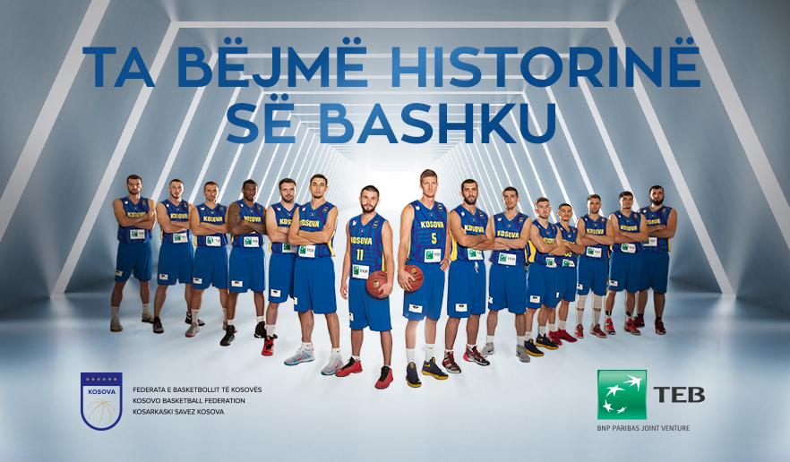 """Kosova ka edhe një mundësi për kualifikimet në """"Eurobasket 2021"""""""