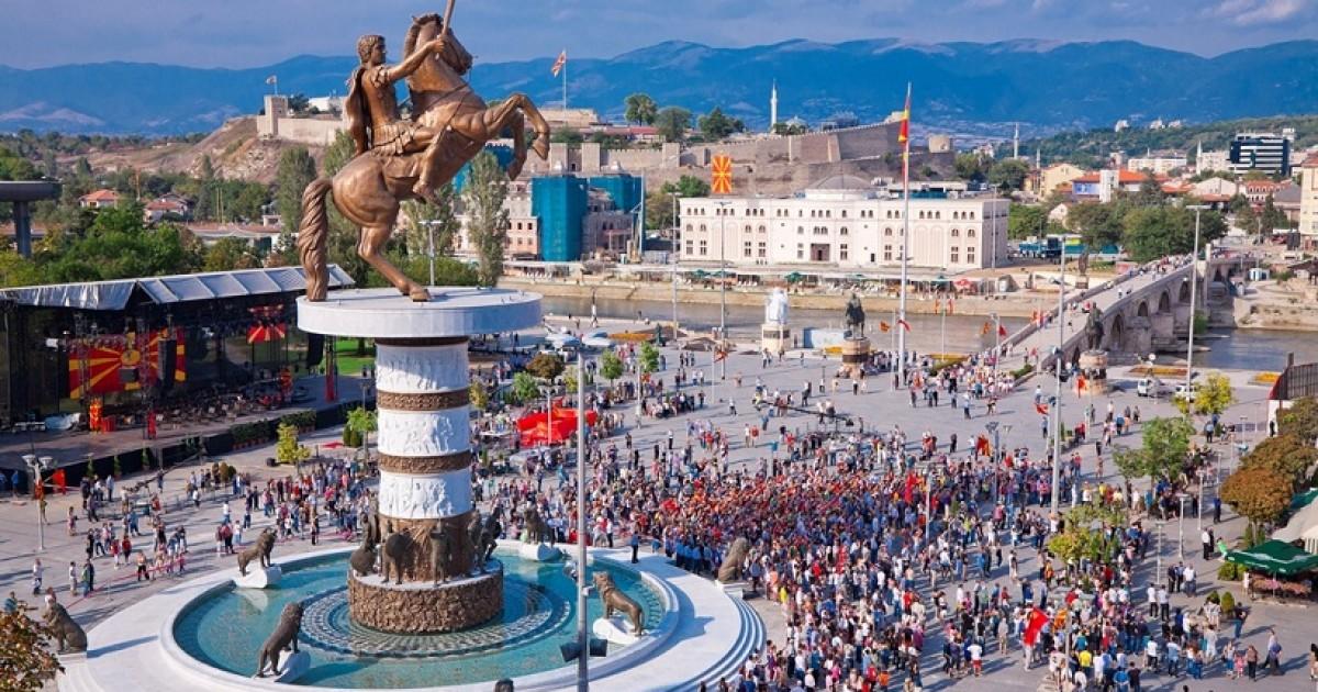 """""""Republika e Maqedonisë së Veriut"""" hyn në fuqi nga nesër"""
