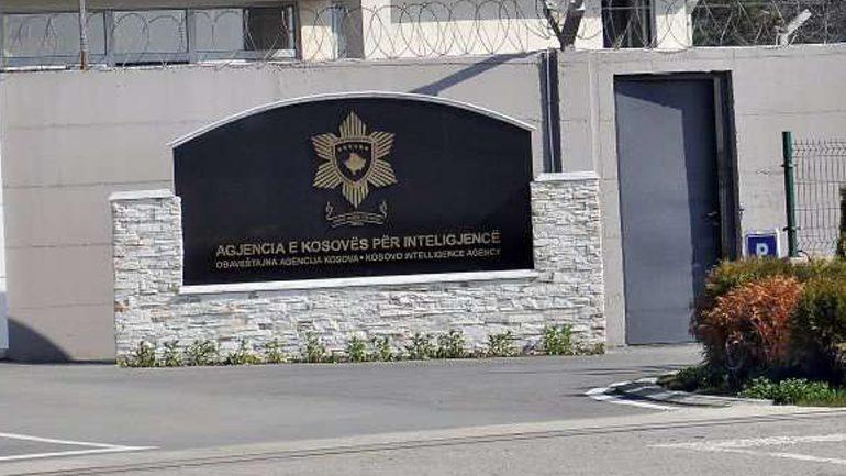 AKI, një prej kontribuuesve më të mëdhenj të paqes dhe sigurisë në Kosovë e rajon