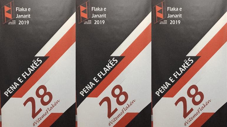 """Deshifrohen fituesit e konkursit anonim letrar """"Flaka e Janarit"""" 2019"""