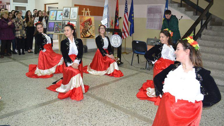 Universiteti në Gjilan shënoi 11 vjetorin e Pavarësisë së Kosovës