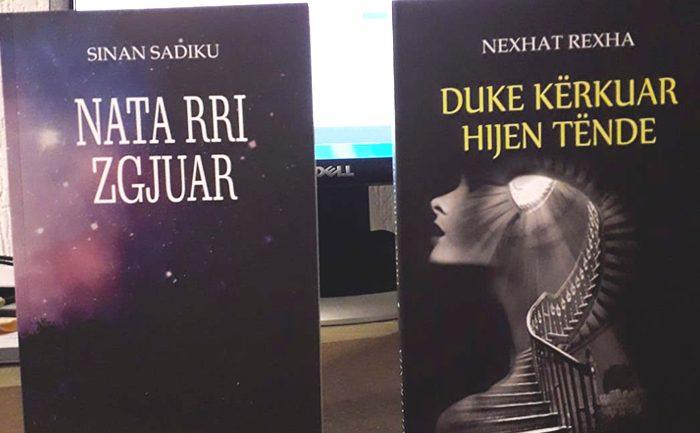 """Dy botime të reja të shtëpisë botuese """"Beqir Musliu"""""""