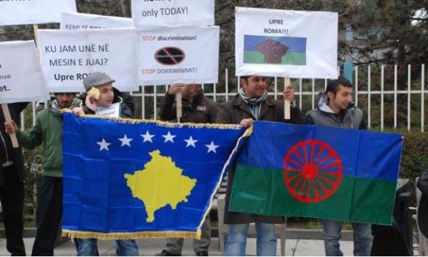Dita Ndërkombëtare e Romëve
