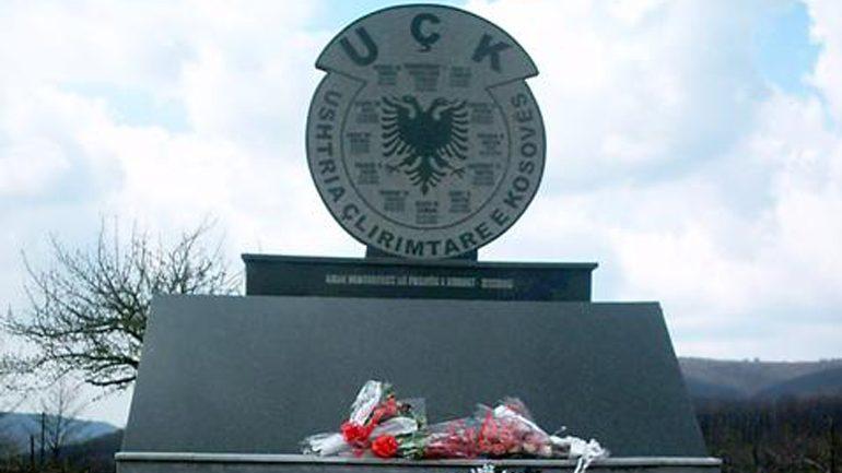 Agjenda e Komunës së Gjilanit për shënimin e 20-vjetorit të Betejës së Zhegocit