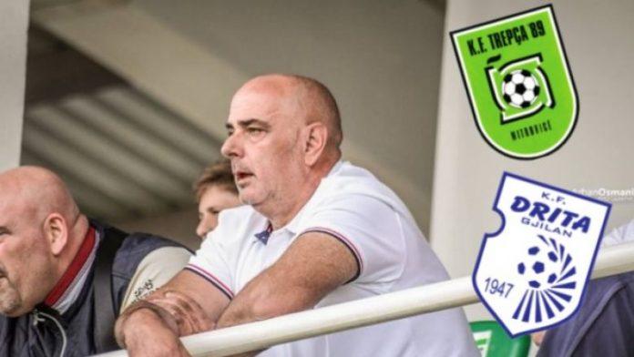 Vendimi përfundimtar për ankesën e klubit Trepça '89