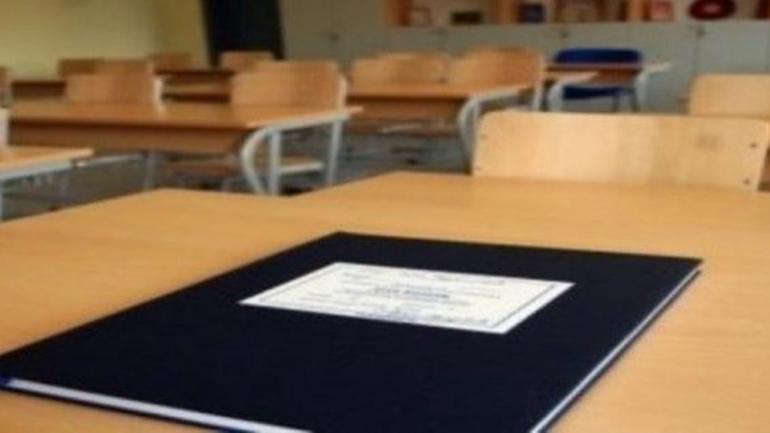Studentët e Fakultetit të Edukimit të enjten do ta bojkotojnë mësimin