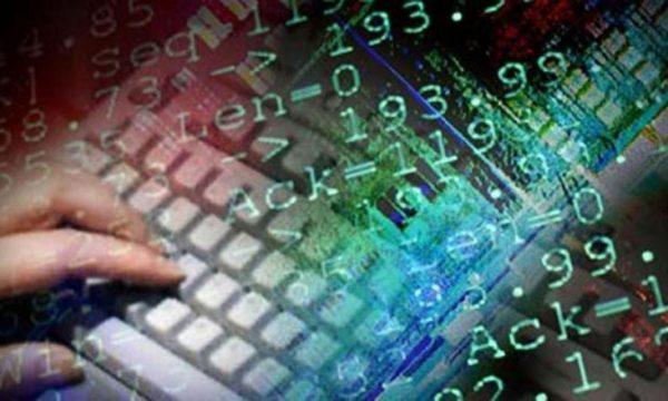 Hakerët sulmojnë sistemet e qytetit amerikan