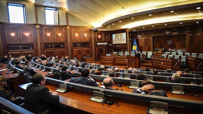Presidenti Thaçi dekreton shpërndarjen e Kuvendit
