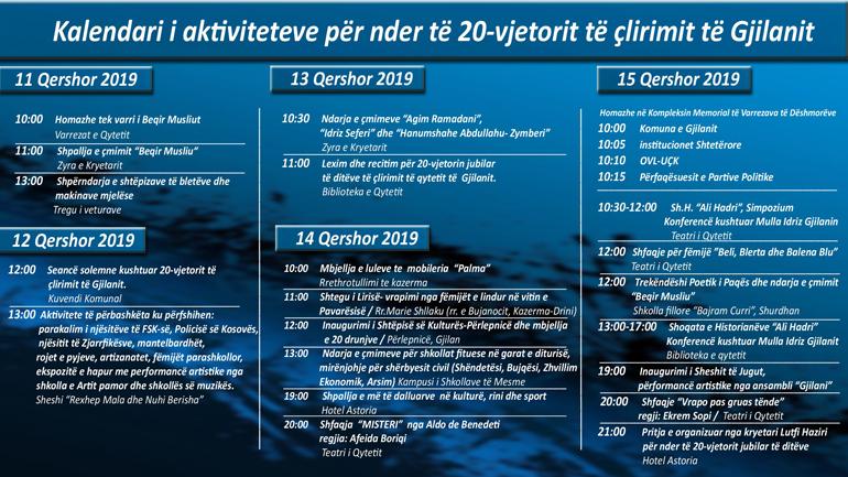 Kalendari i aktiviteteve për nder të 20-vjetorit të çlirimit të Gjilanit