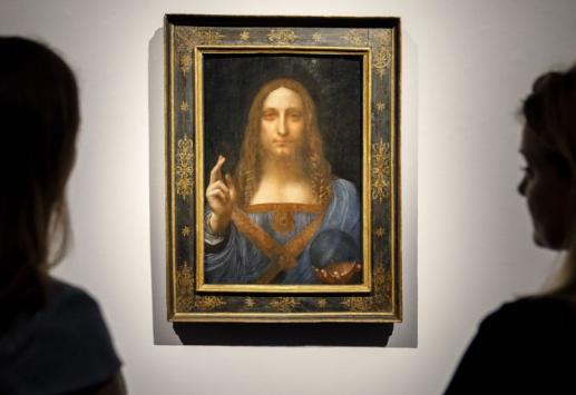 Zbulohet vendi se ku gjendet piktura më e shtrenjtë në histori!