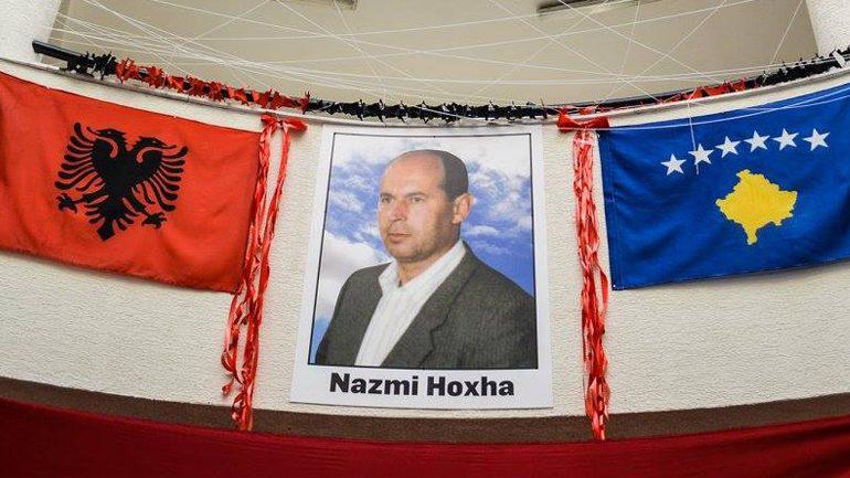 Shoqata e të Burgosurve Politikë, Dega në Gjilan përkujton Nazmi Hoxhën